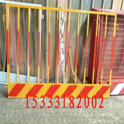 北京基坑防护栏供应商坑基临边防护网施工泥浆池护栏网规格高度标准价格