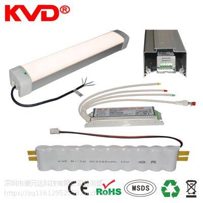 KVD188M LED天花筒灯应急电源 LED应急灯电池 广东深圳