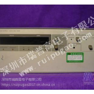 DC Power Supply 6031A