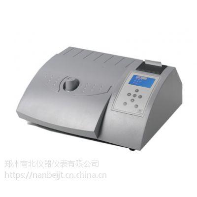 供应SGZ-1000I微电脑浊度仪,浊度计厂家