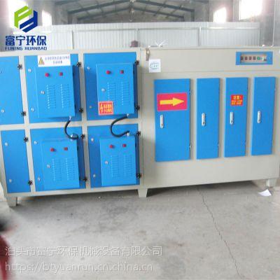 河北厂家供应 低温等离子光氧催化废气处理设备