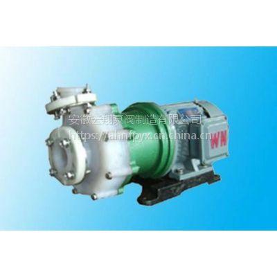 供应衬氟化工泵耐酸泵