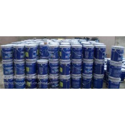 郑州环氧砂浆厂家 环氧树脂砂浆-防腐耐酸碱砖粘结