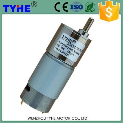 泰河永磁TJP37RG直流减速电机大扭矩全钢齿可定制掌柜推荐