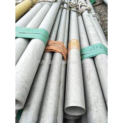 太原S31603不锈钢精密管 出售316L精密电子管