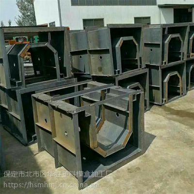 公路排水U型槽钢模具【华胜】厂家销售可按图纸定做