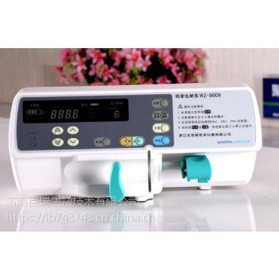 单道WZ-50C6注射泵,静脉微量注射
