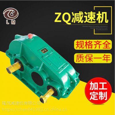 供应国茂ZQ,中硬齿面减速机