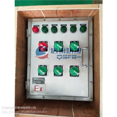 正反转电机防爆控制箱