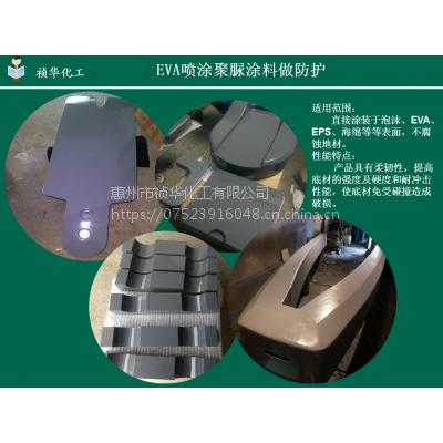 广东广州EVA医疗垫喷涂聚脲耐磨防水涂料