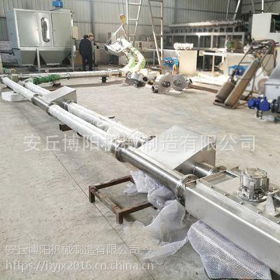 陶粉管链机、管链式输送机节能