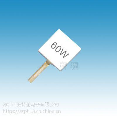 60W电阻 DC-3GHz 6*6 额定功率60W