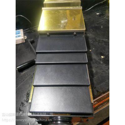 盛普诺机床制造专家定制钢板防护罩机床伸缩盖板