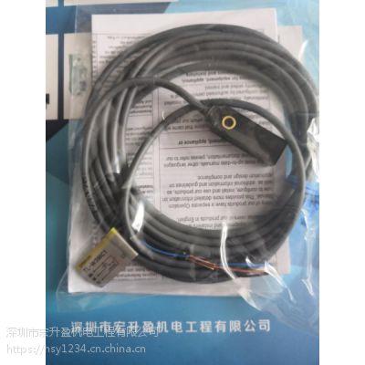专业OMRON/欧姆龙 EE-SX674R传感器感应开关求低价出售