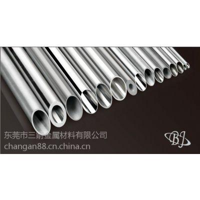 销售AgCu3国标银铜合金材质证明