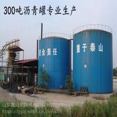 平顶山市销售100吨沥青罐环保型沥青罐 燃油式沥青加温罐