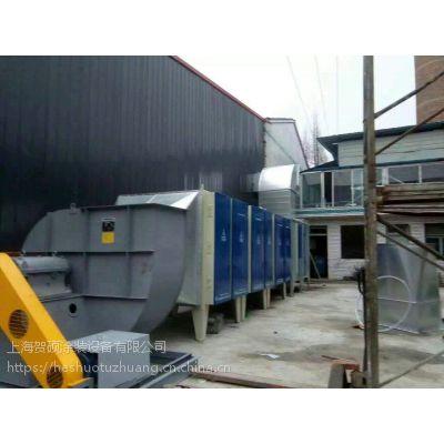 VOC废气处理设备贺硕品牌厂家直销13482272433