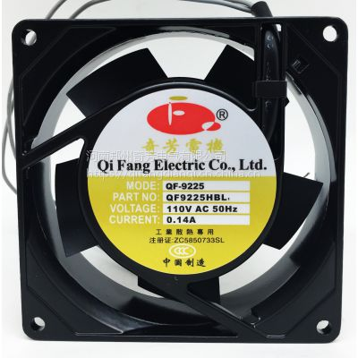 厂家供应QFA9225双滚珠110v轴流风机 大风量 纯铜线 长寿命交流散热风扇 机箱机柜散热风机
