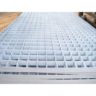 鑫创供应加工定制镀锌钢格板