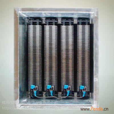 威海市鹏达电热配套-风管道式电加热器