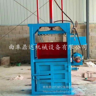 新型立式塑料瓶打包机 药材液压打包机 铁桶压缩机