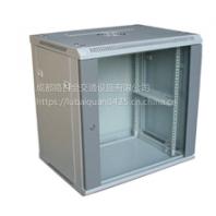 路百全2U/4U/6U/9U/12墙柜 网络机柜 服务器机柜