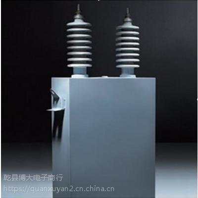 大量供应九元正品 《RFM0.9-500-2.5S》◆电热电容器 拍前咨询