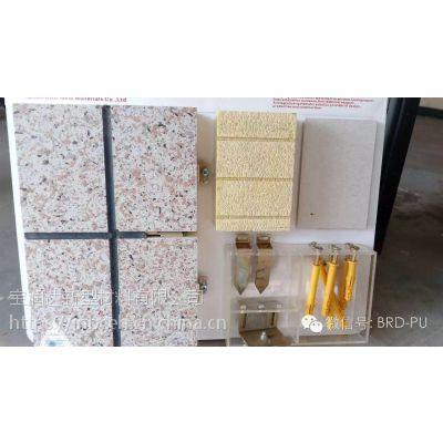 河南宝润达商丘保温装饰一体板厂家直销岩棉真金板一体板