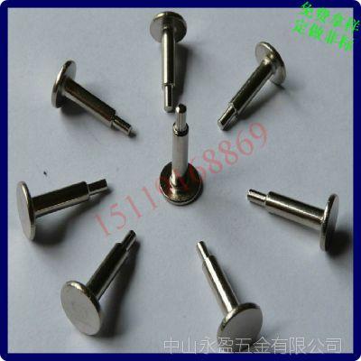 不锈钢台阶铆钉 M2m3不锈钢定位铆钉 M234567891016 加工定做