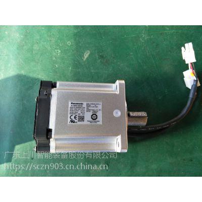 上川智能装备 销售松下MHMF082L1U2M电机