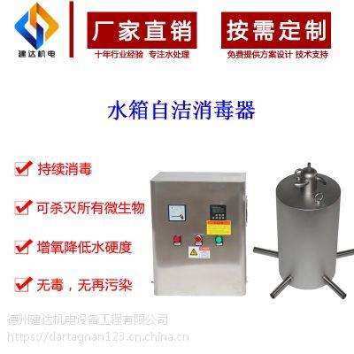 厂家定制内置式水箱自洁消毒器 臭氧发生器 供水水箱自洁消毒机