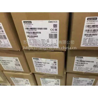 西门子PLC S7-1500 6GK7542-1AX00-0XE0
