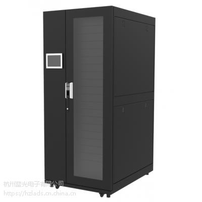 杭州蓝光雷迪司网络机柜数据中心一体化机柜带门禁配电UPS精密空调环控无室外机