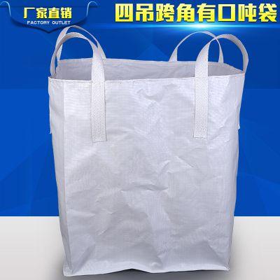 厂家直销一手货源集装袋香港吨袋桥梁预压袋 抗紫太空袋1吨1.5吨2吨集装袋方型集装袋
