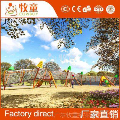 定制大型户外儿童游乐设备无动力儿童乐园游乐场设计规划