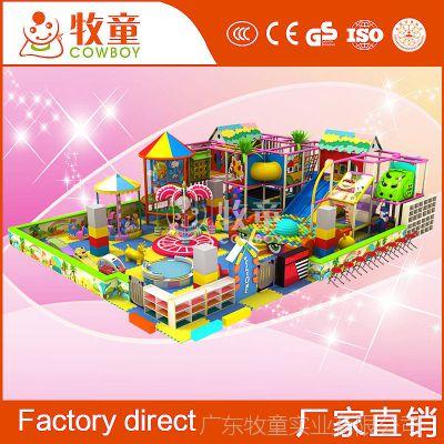 牧童淘气堡儿童乐园室内大型游乐场设备 亲子主题乐园小型球池定制