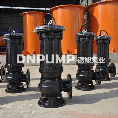 污水处理潜水排污泵厂家