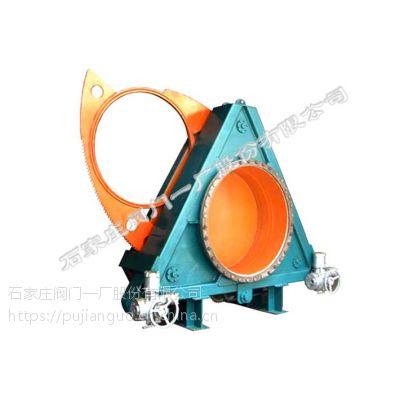 供应石家庄阀门一厂环球牌半净煤气防爆电动扇形盲板阀 (F943X-2.5 DN400-2000)