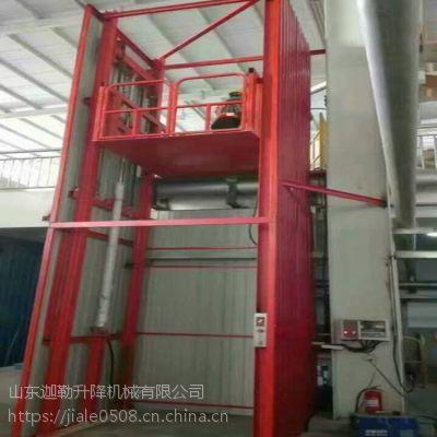 天津SJD0.3-7.5导轨链条式货梯 电动式升降机 家用电梯山东迦勒