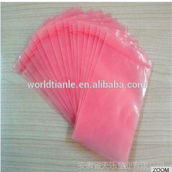定制 红色防静电自封口塑料袋 ldpe通用包装防水袋 可印刷logo