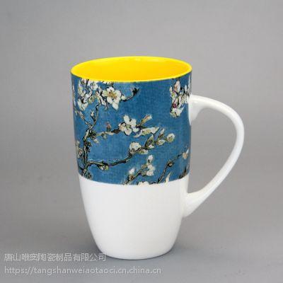 唯奥陶瓷批发骨瓷水杯 定制陶瓷咖啡杯 加logo 彩釉杯
