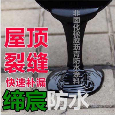 DSTD非固化橡胶沥青防水涂料
