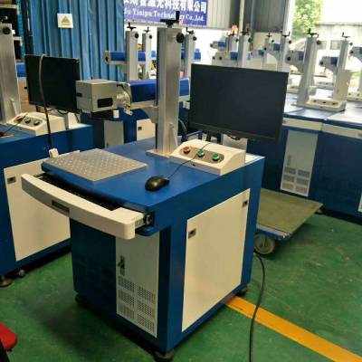 厂家供应成都五金产品激光刻字机,成都机械零件激光打码机、配件激光打标机销售