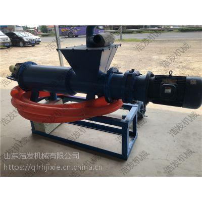鸭粪螺旋挤压脱水机 生产加工干湿分离机