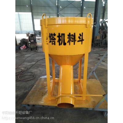 河南新郑天旺600--1000型斜出口打桩料斗