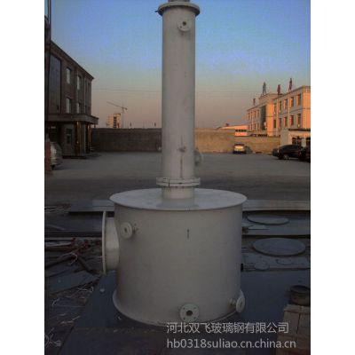 优质PP净化塔 酸雾塔 废气处理成套设备 喷淋塔 酸碱废气处理环保空气净化