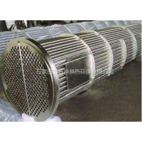 无锡管壳冷凝冷却器,找无锡列管冷凝冷却器