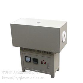 杭州蓝天仪器专业生产可编程节能型管式电炉LTKC-5-12