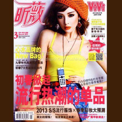 深圳画册 产品目录彩页印刷铜板纸期刊设计定制 海报 书本印刷