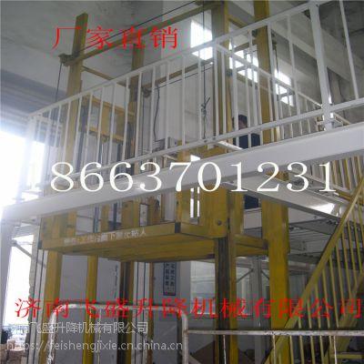 厂家供应安顺液压升降货梯导轨式升降机厂房仓库二楼